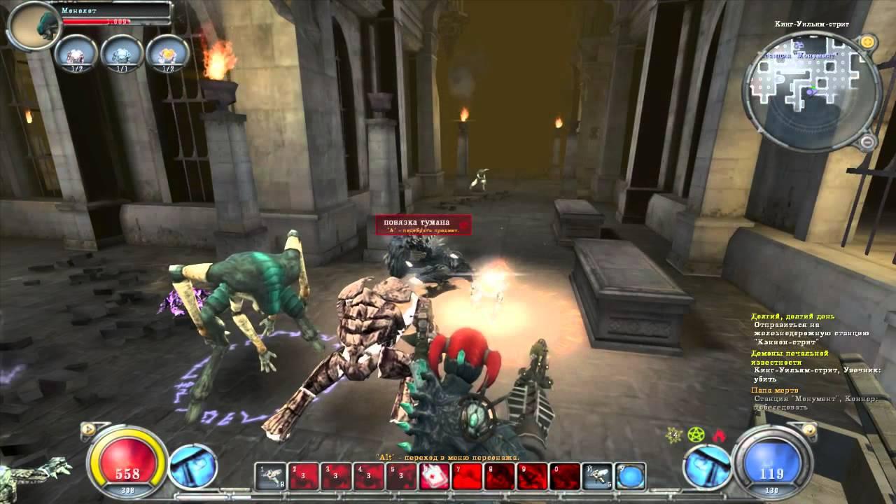 Ролевая игра лондон прохождение герои меча и магии онлайн скачать игру бесплатно