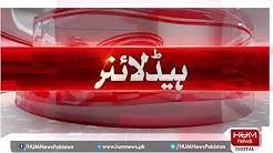 LIVE: Hum News Headlines 11:00, 29 July 2019