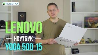 Lenovo Yoga 500-15: обзор ноутбука