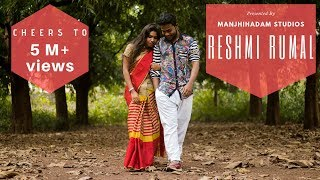 Reshmi Rumal (Official Music Video) || MANJHIHADAM STUDIOS || 2019