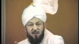 Question and Answer Session (10 July 1984) with Hadhrat Mirza Tahir Ahmad, Islam Ahmadiyya