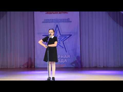 "Яна Решетникова /""На заре туманной юности"", А. Платонов/"