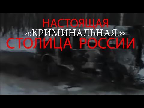 знакомства юга россии