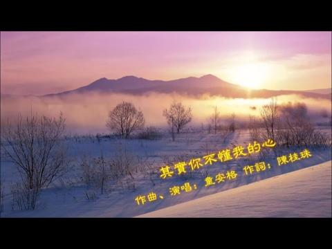Một số từ nối phổ biến trong tiếng Hoa