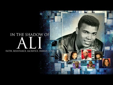 "RIS presents ""In the Shadow of Ali"" -  A Tribute to the People's Champ Muhammad Ali"