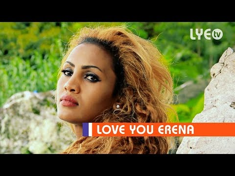LYE.tv - Fana Abraha - Eidme Gual | ዕድመ ጓል - New Eritrean Music 2017
