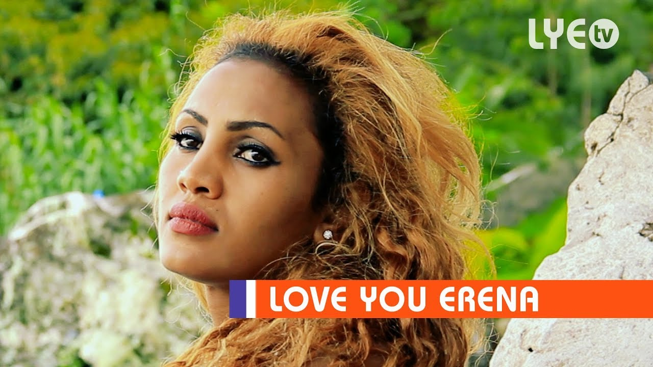 LYE.tv - Fana Abraha - Eidme Gual | ዕድመ ጓል - New Eritrean Music 2017