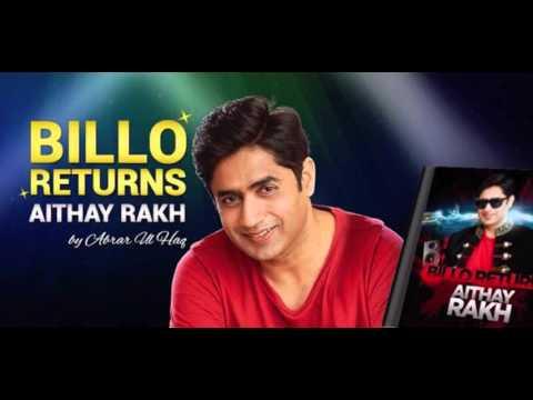 MAA   Billo Return Abrar Ul Haq New Album Aithay Rakh Complete Song   YouTube