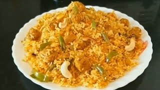 Soya Chunks Rice   Lunch box Recipes  Can prepare with Leftover Rice