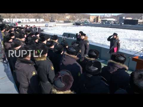 Russia: Pacific Fleet Commander Hails 'significant' Relaunch Of Modernised Submarine