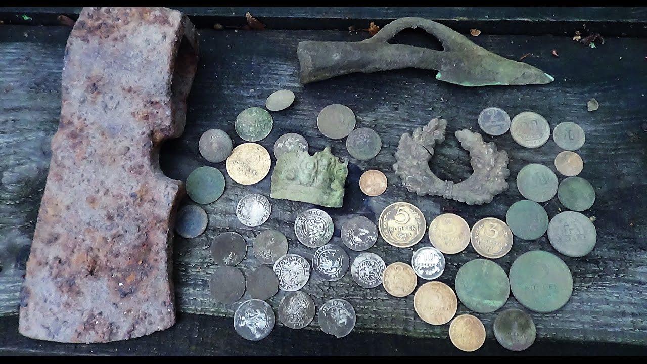 Поиск монет два кошеля в один день и ценные находки - youtub.