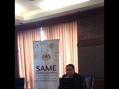 SME Dialogue with Malaysia Retail-Chain Association (MRCA)