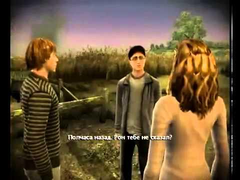 Maddyson   Обзор игры Гарри Поттер и принц полукровка