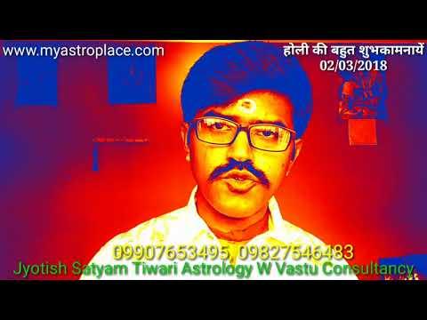 online kundli match making free in hindi