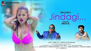 Sushma Karki's Latest Video|By:Jeet Limbu|Ft.Girish Khatiwada|JINDAGI(जिन्दगी)Official Song 2018