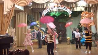 6  Танец бабочек + танец с зонтиками