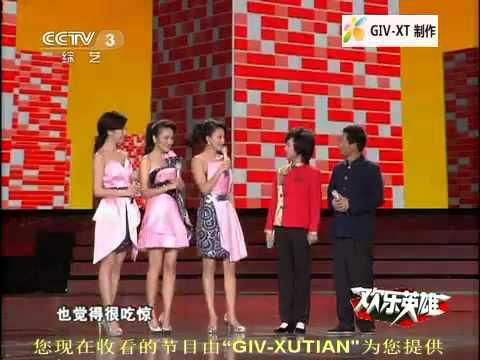 Pan Qian Qian Thể Hiện Tài Giả Giọng Với Khán Giả.