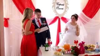 Поздравление от подруги на свадьбе.