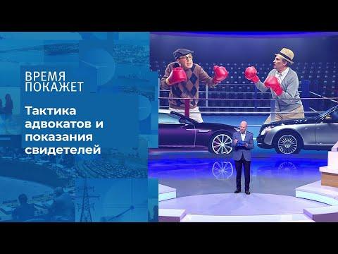 Дело Ефремова: битва