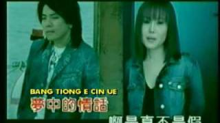 Download Mp3 Ciang Fei@ado Bang Tiong E Cin Ue{axl}