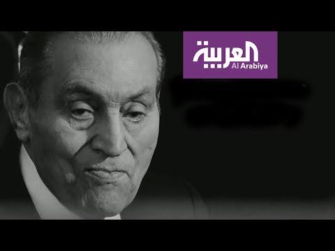 قصة الرئيس المصري الأسبق حسني مبارك  - نشر قبل 4 ساعة
