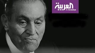 قصة الرئيس المصري الأسبق حسني مبارك