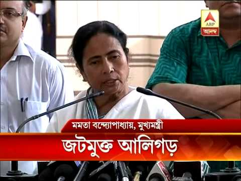 CM Mamata Banerjee on Aligarh University