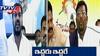 Mayor Abdul Aziz Vs MLA Anil Kumar | Special Report On Nellore Politics | Telugu News | TV5 News