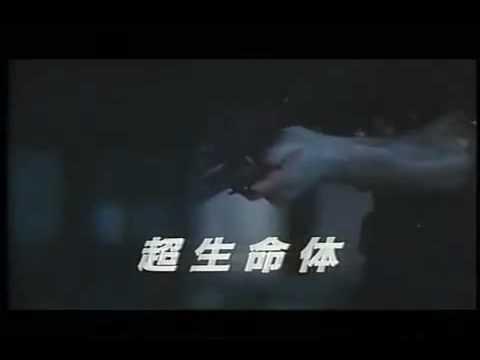 Download Shocking Dark Trailer