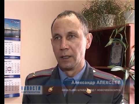 О происшествиях на территории Новочебоксарска