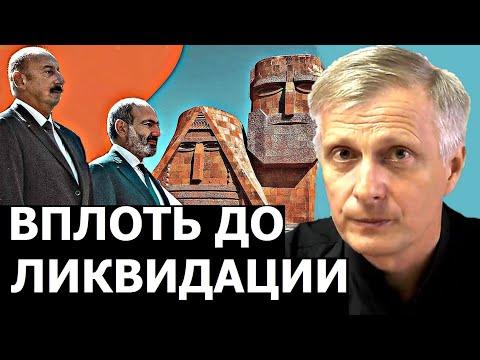 Шансы Азербайджана на победу над Арменией. Валерий Пякин.