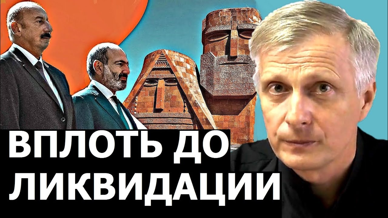 Шансы Азербайджана на победу над Арменией. Валерий Пякин. - YouTube