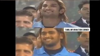 Real Dhoni Vs Reel Dhoni- Watch Sushanth Singh's Level of Dedication - Ms Dhoni Face Replace SceneHD