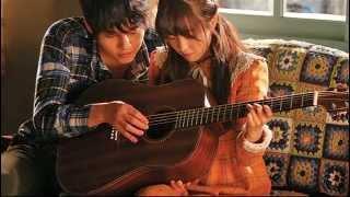Thương nhau để đó - Guitar solo