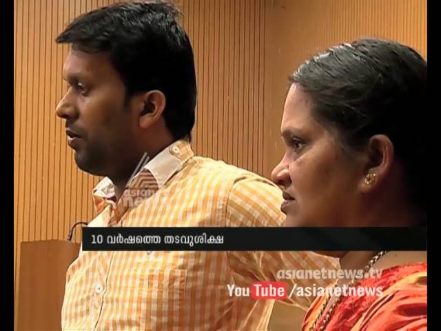 Malappuram men  Wrongful Imprisonment in Dubai; Family Seeking for Central Govt. Help