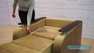 """Кресло """"Глория"""". Видеообзор кресла от Divan.kz."""