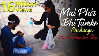 Download lagu Mai Phir Bhi Tumko Chahunga ARIJIT SINGH Half Girlfriend Heartland Creation MP3