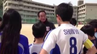 U-12広島遠征 〜 大河FC・浜本先生からの言葉 〜 最終日