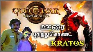 [தமிழ்] God Of War Ghost Of Sparta Story Explained in Tamil | Kadha KandhaSaami - Tamil