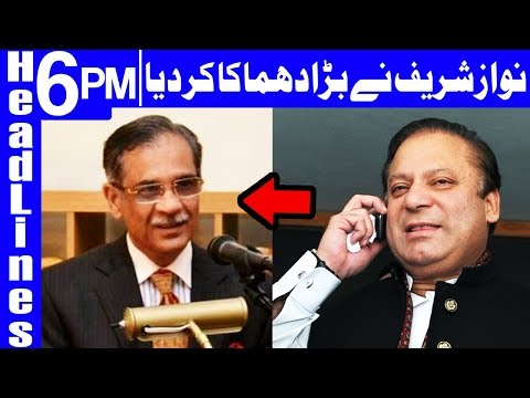 Worst kind of dictatorship in country - Nawaz Sharif - Headlines 6 PM - 23 April 2018 | Dunya News