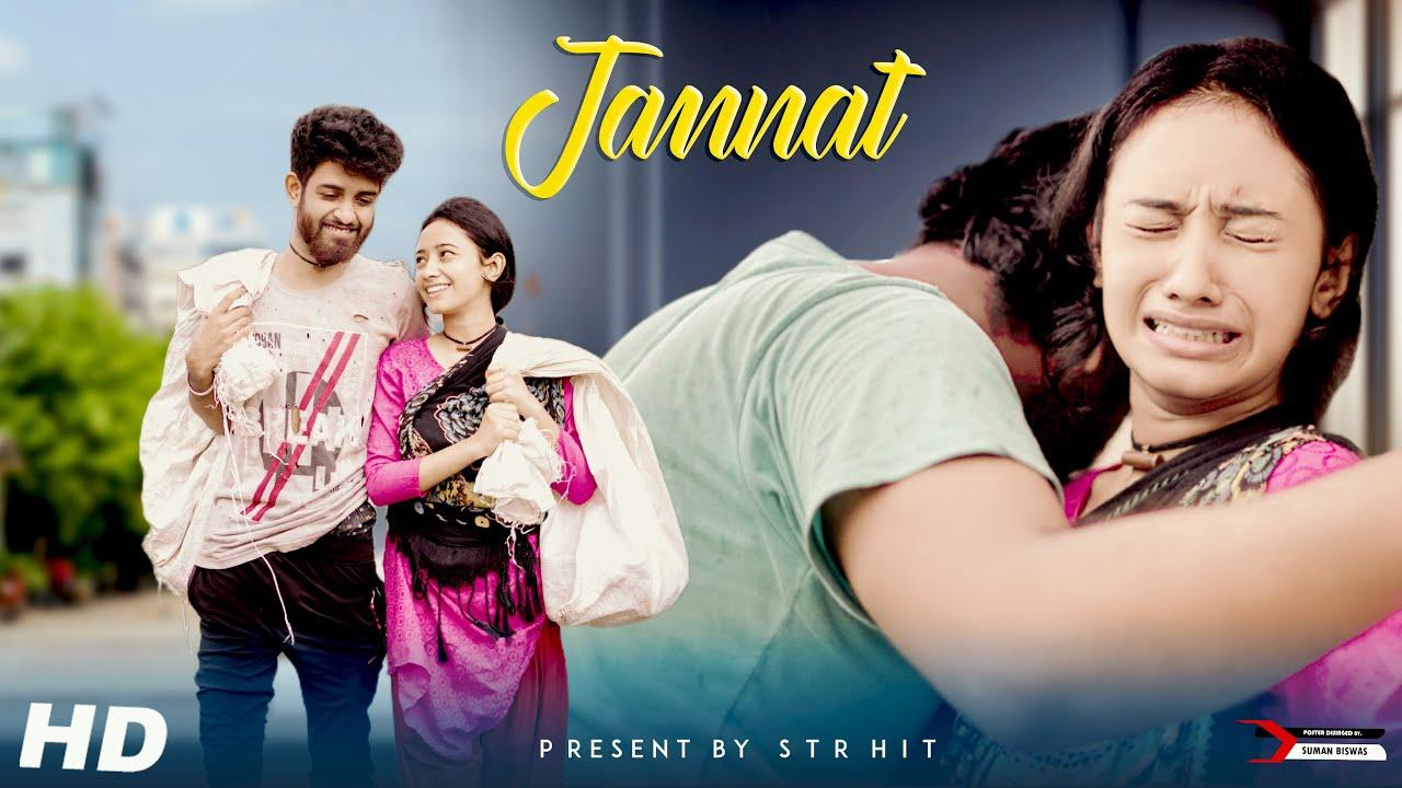 Jannat | Allah Di Kassam | Heart Touching Revenge Love Story | B Praak | Vicky S | STR Hits | 2021