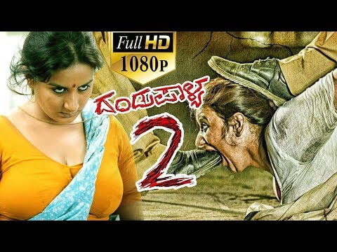 Dandupalya 2 Latest Kannada Full Movie | Pooja Gandhi, Ravi Shankar, Sanjjanaa | 2019 Telugu Movies