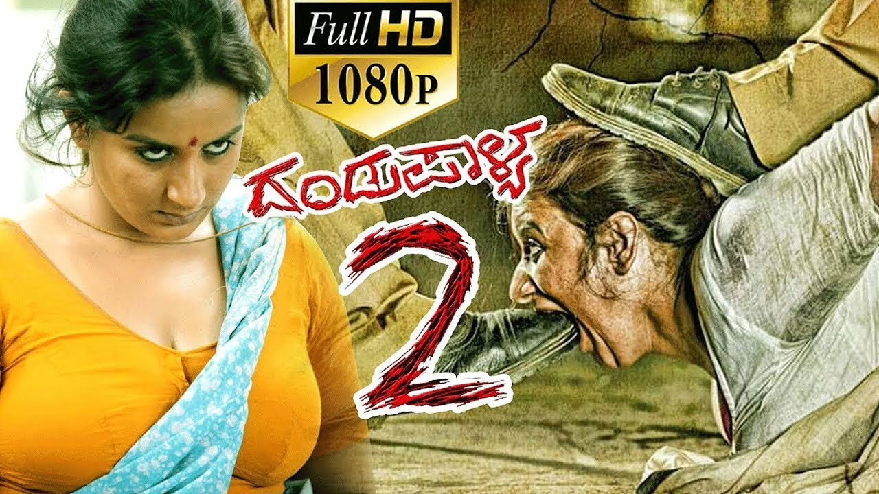 Download Dandupalya 2 Latest Kannada Full Movie | Pooja Gandhi, Ravi Shankar, Sanjjanaa | 2019 Telugu Movies