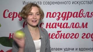 ИСИ-2019. Организационное собрание первокурсников. InZ