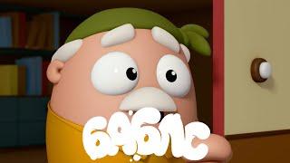 ПУЗЫРИ (Баблс) - Ремонт (6 серия) Новый мультик для детей