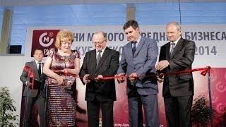 Букет «Карнавал» средний - доставка букетов Краснодар