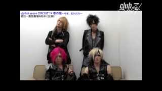 DIAURA's comment for「stylish wave CIRCUIT'14 春の嵐」