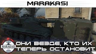 Они везде, кто их теперь остановит? Бешеные олени World of Tanks