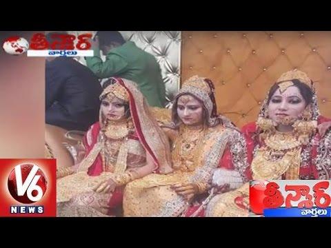 Bihar Rowdy Family's Lavish Wedding Photos Go Viral On Social Media | Teenmaar News | V6 News