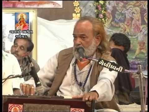 Jagmal Barot  Gujarati Dayro  Gayatri Ashram Gadhethad Lokdayro  Part  6